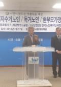 경기북부지역 폐지수거노인, 독…